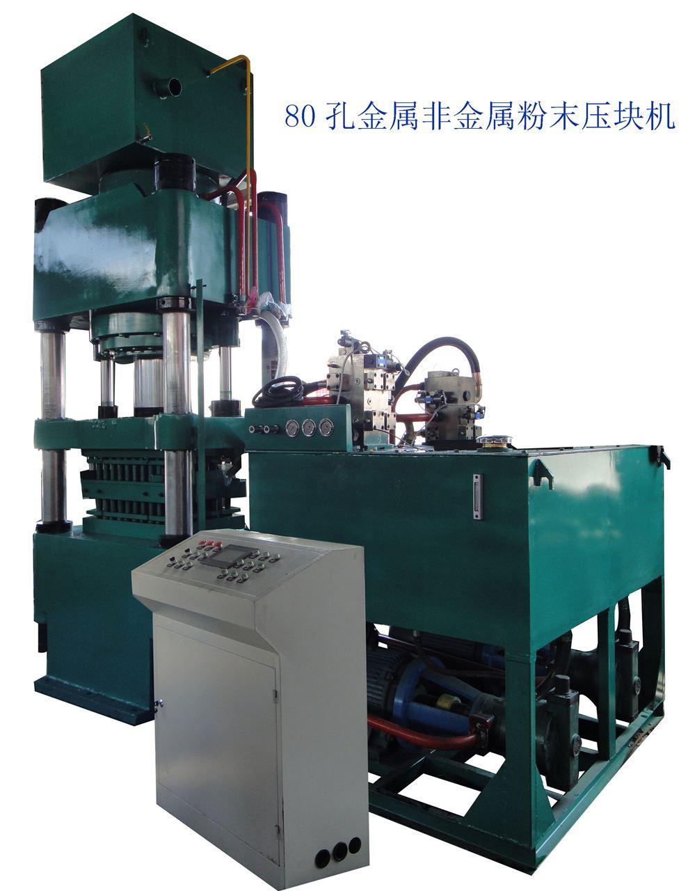 鄭州市鑫源液壓機械有限公司