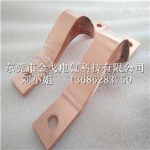 铜皮叠片软连接