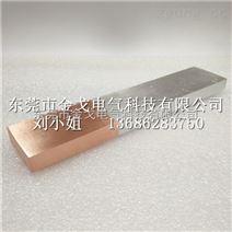 铜铝母线过渡排
