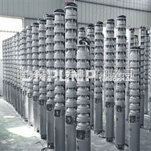 QJR热水泵70度80度90度热水井用泵