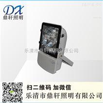 ZGF608节能型广场灯NFC9140投光灯价格