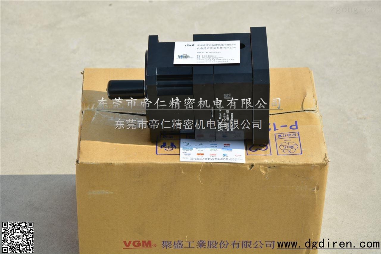 进口VGM三菱伺服减速机MF120SL2-9-24-110