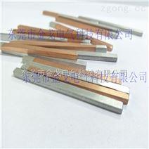 闪光焊接铜铝板 铜铝过渡排 导电连接板