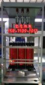 高压电机6KV/500KW电抗起动柜
