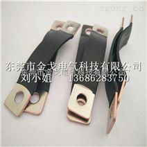 T2铜箔电池软母排