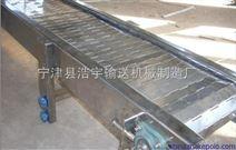 链板斜坡输送机、厂家直销