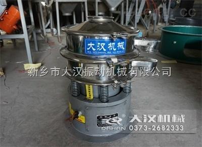 振动筛厂家批发小型不锈钢筛400淀粉旋振筛