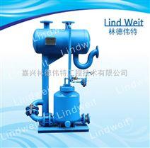 工廠直供高品質林德偉特氣動冷凝水回收泵