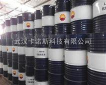 昆侖抗磨液壓油|經濟型
