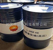 昆侖抗磨液壓油(高壓)