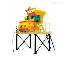 JS500 750 1000系列混凝土搅拌机