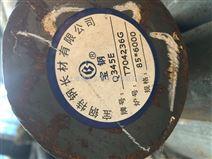 Q345D圓鋼