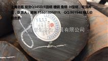 Q345E圓鋼 淮鋼q345e圓鋼