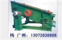 WYA型系列圆振动筛(型号WYA1836震动筛)