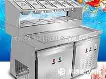 炒冰机是多少钱