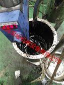 水性碳纤维浆料胶体磨