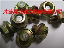 河南安阳昊冶液力偶合器易熔塞产品型号齐全