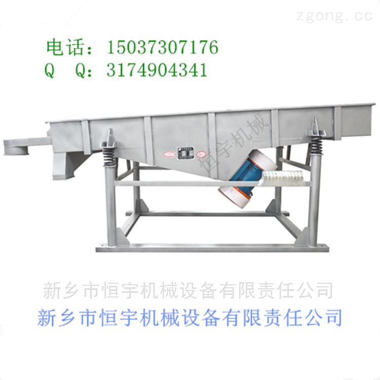 直线振动筛分过滤  长方形碳钢直线筛生产