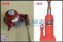 MMJ-50Y油压千斤顶,汽车修理顶升用