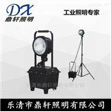 鼎轩照明GAD503C-30W升降强光工作灯