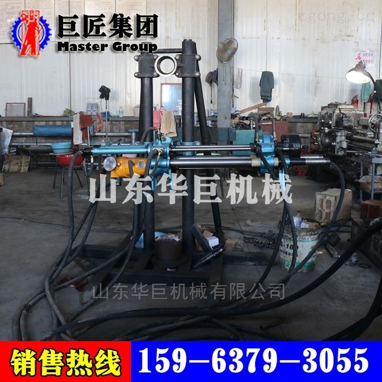 华巨厂供全液压金属矿山探矿勘探钻机KY-200