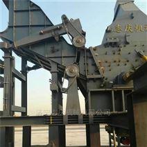 山東志慶廢鋼破碎機450型何價格