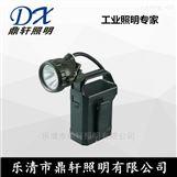 便攜式強光應急工作燈SME-8032H-3W鼎軒照明