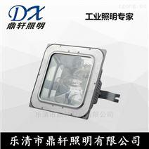 NFC9100防眩棚頂燈150W/220V鼎軒照明泛光燈