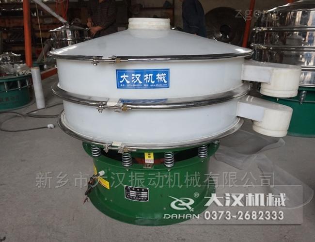 震动筛厂家专业制作塑料振动筛操作简单