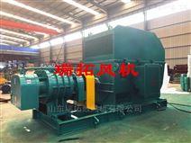 现货供应蒸汽压缩机MVR罗茨风机厂家
