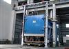 天然气台车炉,燃气热处理炉