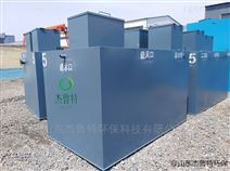 姜堰玻璃钢一体化污水设备