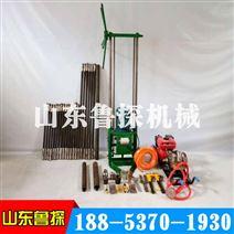 岩土工程取样钻机QZ2D工程钻探机岩心钻机