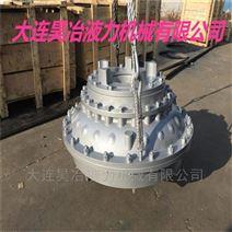 湖南常德昊冶限矩型液力偶合器團隊技術精湛