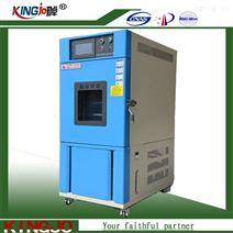 勤卓低温实验室冰箱可程式恒温恒湿试验箱