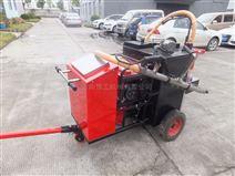 沥青灌缝机 100L灌缝设备厂家好品质