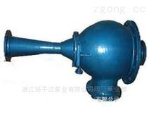 水力噴射器