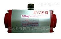 博雷bray气动执行器92-2100-11350-532