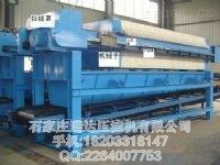 天津污水处理压滤机厂家