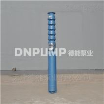 耐温85度深井热水潜水泵