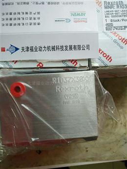 速通SHUTON研磨丝杠 重载水平安装垂直使用