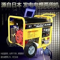 城市建设用190A汽油发电焊机SHL190QW