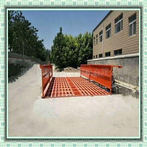锦芳环保平板洗车台