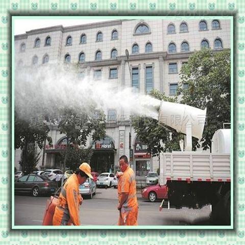 降尘混凝土制品厂雾炮机