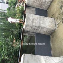 厂家 --云南水田池口铸铁闸门施工公司