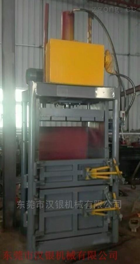 立式打包机,立式压包机,废纸压块机
