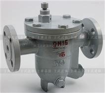 CS41H-16C浮球式法兰蒸汽疏水阀器自动排水
