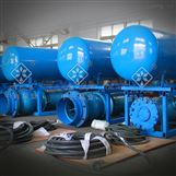 邯郸浮筒式潜水轴流泵生产厂家