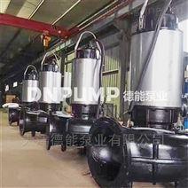 304不銹鋼防銹排污泵