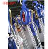 环链手扳葫芦6吨3吨价格国标手板葫芦厂家
